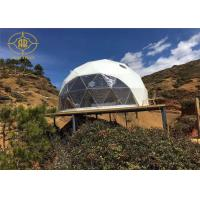 Quality Polyester Fabric Geodesic Dome Tent UV Resistant Dome Camping Tents for sale