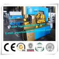 Quality 80mm Ram Strokes CNC Hydraulic Shearing Machine For H Beam Production Line for sale