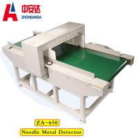 Quality Garment Toy Food Broken Needle Metal Detector Machine for Apparel Industry for sale