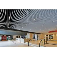 Quality Suspended Metal Aluminum Screen Ceilings Open V100   for Shopping Hall for sale
