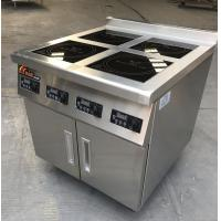 China Easy Use Commercial Catering Equipment / Commercial Induction Cooktop RoHs Approved on sale