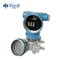 China 4-20mA Hart IP65 LCD Differential Pressure Sensor Air Pressure Transmitter on sale