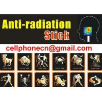 Quality Radiation Shield for Mobile Phone Anti Radiation Reduction Sticker Anti Electromagnetic Radiation Patch for sale
