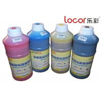 China Drying Fast Inkjet Printer Ink , Solvent Ink Cartridges Good Adhesion 4 Colors on sale