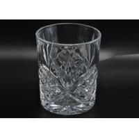 China 313ml Leave Pattern Embossment Clear Votive Glass Candle Holders Replacement Candle Jar on sale