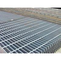 Buy cheap Sell Steel Grating from wholesalers