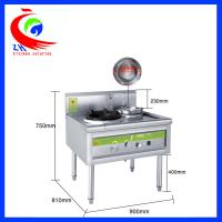 China Gas Stove Chinese Cooking Equipment Commerial LPG Cooker High Fire on sale