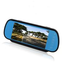 "Buy cheap Blue Glass 7"" Display Car Rear View Mirror Monitor Supports 2 Ways Video Input from wholesalers"