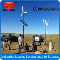 China solar powered water pump with CE approved on sale