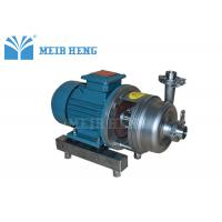 Quality RM Food Grade Sanitary Centrifugal Pump For Milk / Juice / Beer for sale