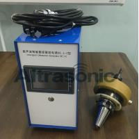 China 20 Khz Ending Milling Equipment Ultrasonic Assisted Machining With Multiple Cutting Edge Tool on sale