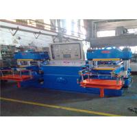 China Solid Silicone Hydraulic Hot Press Machine for sale