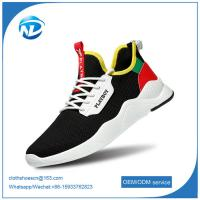 Buy cheap new design shoes high quality casual shoes men shoes casual sneaker from wholesalers