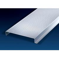 Quality Construction Decorative Sheet Metal Ceiling Tiles 200mm Width H-Shape  0.6 ~ 1.0mm for sale