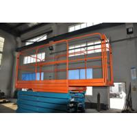 Quality Motorized scissor lift with loading capacity 450Kg and 3M Lifting Height with Extension for sale