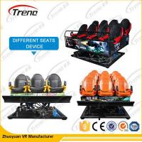 Quality 6 / 9 / 12 Seats 7d Cinema System 6 Dof Platform Large 7d Theater Equipment for sale
