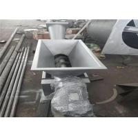 Quality Wastewater Treatment Washer Compactor SS304 SS316 For Mechanical Bar Screen for sale