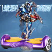 Quality Self Balancing Electric Scooter balance two wheels 4400ah Samsung battery Max Speed 12km/h for sale