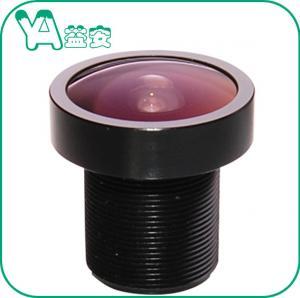 F1:2.0 Aperture Car Camera Lens 174°129°92° D H V With HD 5 Million Pixels