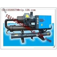 China Water Cooled Liquid Chiller / Screw Compressor Refrigeration Unit on sale