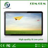 China 450Cd / M Lcd Advertising Display / Commercial Wall Mounted Digital Signage Displays on sale
