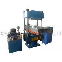 Quality Industrial Rubber Vulcanization Molding Machine With Automatic Molding Sliding Out for sale