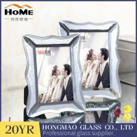 Quality Silver Wavy Edged Shape Free Standing Glass Photo Frames / 5x7 Glass Photo Frames for sale