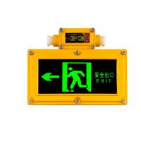 Quality Running Man Explosion Proof Emergency Exit Lights Indoor Flame Proof for sale