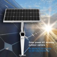 China Best sales high quality solar powered wireless security HD ip camera on sale