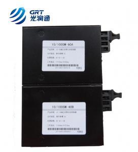 Quality 10/100M singlemode 1550nm SC connector 60km Ethernet Optical Media Converter for sale
