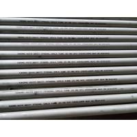 UNS NO8904 Duplex Stainless Steel Pipes B677 A312 Standard Max 20 Meters Length for sale