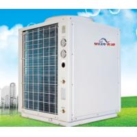 Quality EVI heat pump for sale
