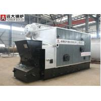 China 8 Ton Biomass Steam Boiler Bulk Fuel And Shaped , Fuel Fired Boiler on sale