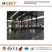 Quality 200L--3000L beer and wine fermentation tanks for sale