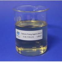 Quality Light Yellow Viscous Liquid Cationic Fixing Agent Pape Machine Runnability Improving for sale