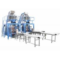 Quality Carbon Steel Pipe Fittings Packing Machine Automatic Weighing 2000ml Volume for sale