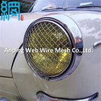 China 7 Headlight Stone Guards For VW Type 3 on sale