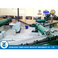 Buy Humic Acid Organic Fertilizer Production Line Pelletizing Machine at wholesale prices