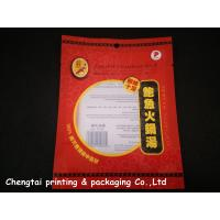 Quality Vacuum Pack Retort Pouch Packaging / 3 side seal pouch Easy to tear for sale