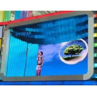 Quality Dustproof HD electronic scrollingfull color led display indoor 4mm  For stage for sale