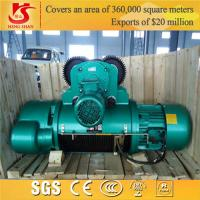 Quality Single and double speed general application lifting mini electric wire rope hoist for sale