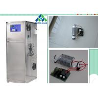 Quality Low Noise Ozone Generator Spare Parts With Enhanced Air Cooling  8G/hr for sale