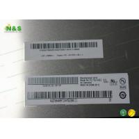 Buy cheap Hard coating 27.0 inch tft lcd module M270HW02 V3 with 597.6×336.15 mm from wholesalers