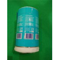 Best PET Laminated Plastic Packaging Film , PET Plastic Film Food Packaging wholesale