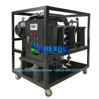 Buy cheap Small High Effective Single Stage Vacuum Insulating Oil Filtration System 600LPH from wholesalers