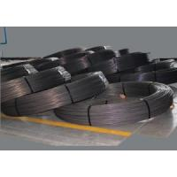 Quality Prestressed Concrete Steel Wire - 4 for sale
