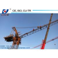 Quality QTD500-25t Luffing Jib Tower Crane Jib Crane Price Applied to Bridge and Subway Construction for sale