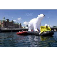 Quality 5m White Inflatable Polar Bear Outdoor Christmas Decoration Oxford Cloth for sale