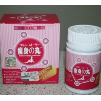 Buy cheap Japan Hokkaido Weight Loss Pills, Slimming Capsule With No Side Effect from wholesalers