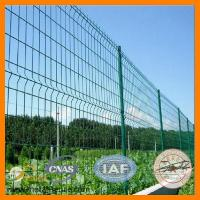 China Different types of metal fences on sale